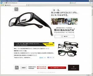 shibamata01_3_0302