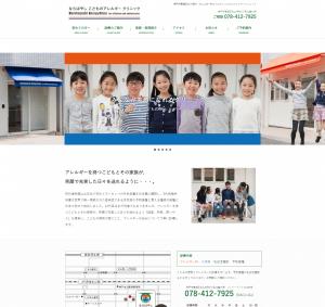 nac_web_1