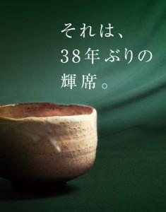 西岡本アイキャッチ