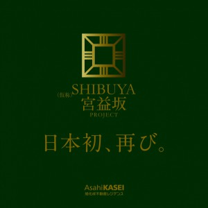 miyamasu