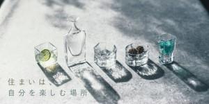 イニシア日暮里テラス/アベニュー